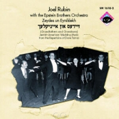 Joel Rubin With The Epstein Brothers Orchestra