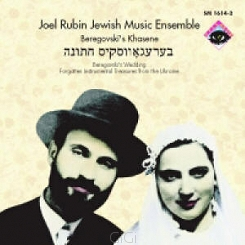 Joel Rubin Jewish Music Ensemble
